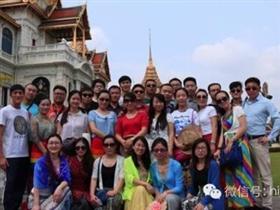 锐仕方达猎头分公司VPQ1季度泰国游