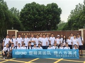 锐仕方达武汉公司赴武汉郊外旅游度假区进行拓展训练