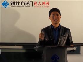 CEO黄小平2014年12月达人网校开播演讲