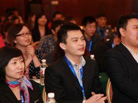 锐仕方达2011年会暨总结表彰大会在北京.九华山庄隆重召开