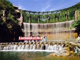 锐仕方达西安公司湖北五龙河旅游