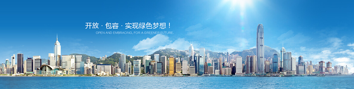 北京国能电池科技有限公司