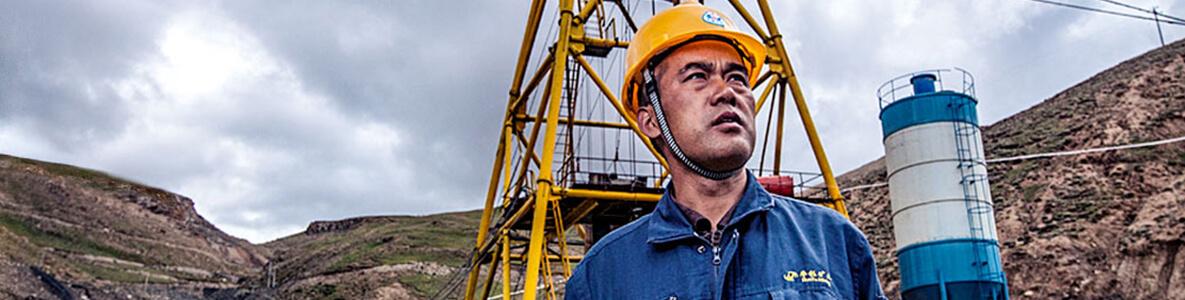 西藏华钰矿业股份有限公司