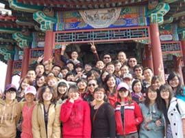 锐仕方达北京团队:金秋北京香山1日游(图)