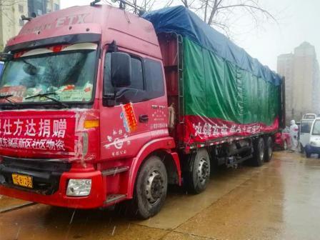 锐仕方达向武汉东湖高新社区捐赠新鲜蔬菜20吨