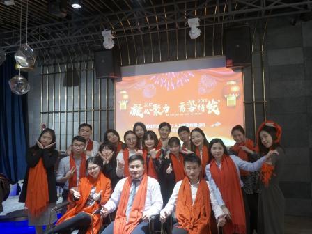 """锐仕方达南宁分公司""""凝心聚力蓄势待发""""2018年年会圆满结束"""