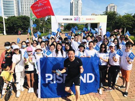 銳仕方達青島分公司參與中國銀行杯海濱健步行活動
