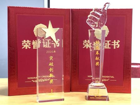 銳仕方達常州分公司榮獲兩項大獎