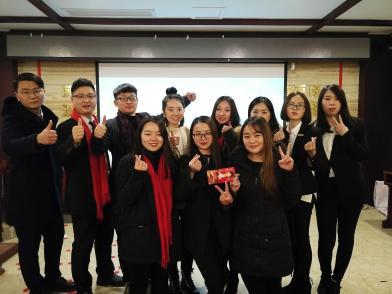 锐仕方达重庆分公司2018年誓师大会暨2017年表彰大会圆满收官