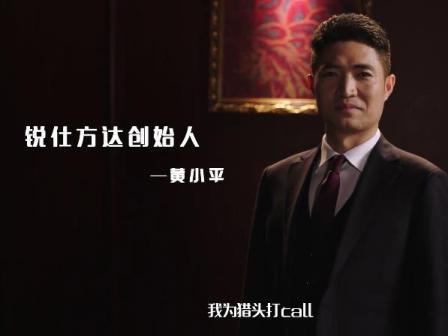 銳仕方達15秒TVC廣告(原版)