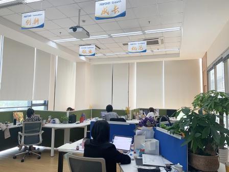 锐仕方达苏州科技城分公司