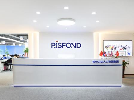 锐仕方达北京总部5A写字楼办公环境