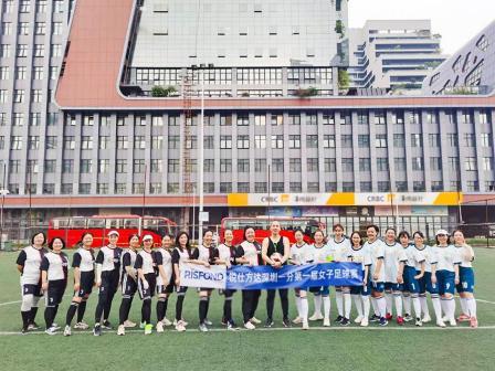 巾帼何曾让须眉——锐仕方达深圳一分举办女子足球赛