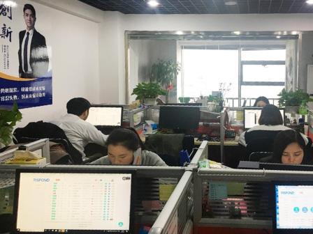 锐仕方达猎头公司上海六分