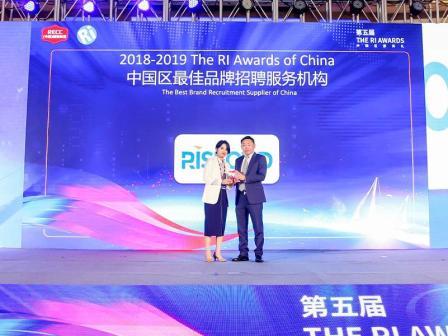 銳仕方達榮膺2018-2019中國區最佳品牌招聘服務機構