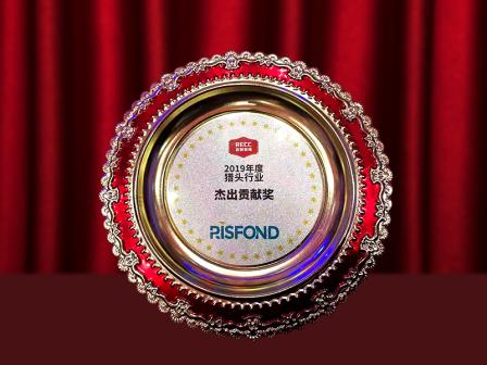 銳仕方達榮膺2019年度獵頭行業杰出貢獻獎RECC發布