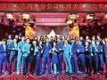 锐仕方达西安分公司年度会议暨颁奖典礼于汤峪天潭温泉酒店圆满举行