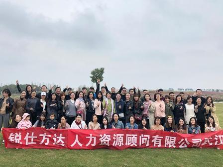 銳仕方達武漢分公司洪湖悅兮半島舉辦秋游團建活動