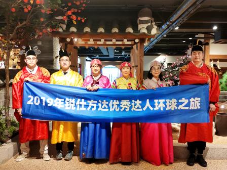銳仕方達優秀達人年度全球之旅——韓國首爾站第二批次人員順利抵達