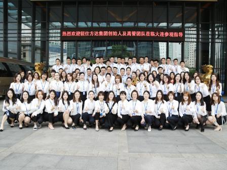 銳仕商學院全球游學之旅——大連站