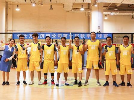 青春無畏 挑戰極限 | 銳仕方達濟南分公司第一屆籃球賽成功舉辦