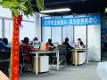 锐仕方达合肥第二分公司乔迁新址滨湖未来塔甲级写字楼