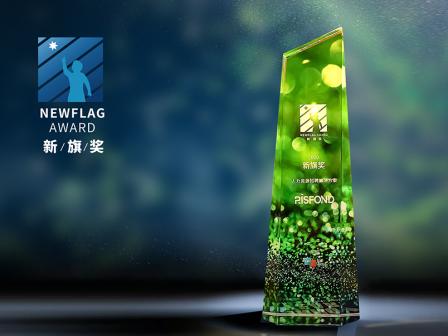 """銳仕方達榮獲人力資源招聘解決方案""""新旗獎 """"NewFlag Awards"""
