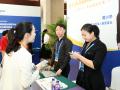锐仕方达海口分公司总经理叶菲受邀出席2020海南国际人力资源管理峰会