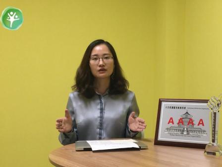 海智匯紹興國際人才服務中心專訪銳仕方達紹興公司總經理龔艾林