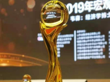 泰山管理學院授予銳仕方達創始人兼董事長黃小平最佳商業領袖獎