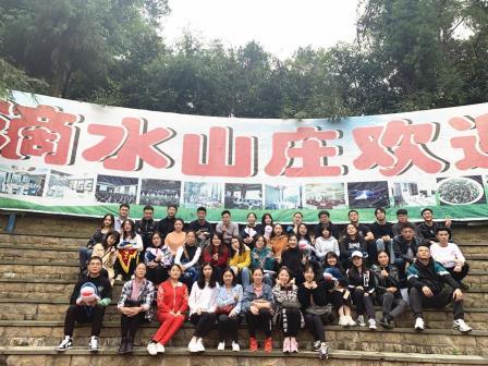 锐仕方达重庆分公司举办八周年庆团建活动